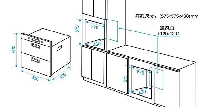 厨房设计效果图 哪个品牌的橱柜性价比高 橱柜效果图