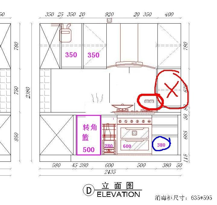 怎么选择橱柜 中国厨电十大品牌 嵌入式厨电效果图 嵌入式厨电品牌
