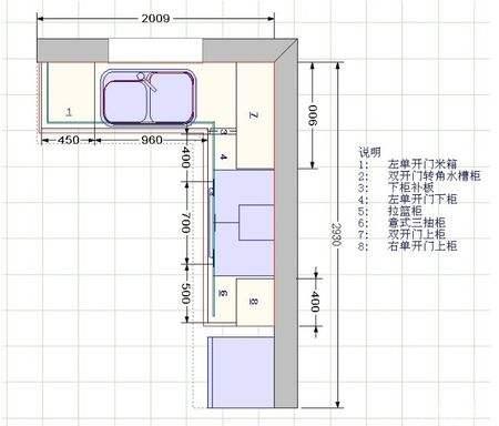 南京好的装修公司-装修伙伴网 厨房设计效果图